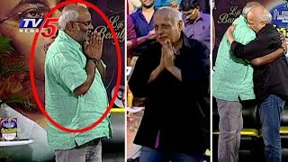 Keeravani Shocked | Watch His Reaction When Mahesh Bhatt Came | Keeravani Interview | TV5 News