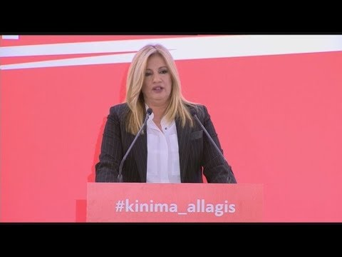 Η νέα εποχή για τη χώρα σημαίνει ήττα ΣΥΡΙΖΑ και ΝΔ και ενίσχυση του Κινήματος Αλλαγής