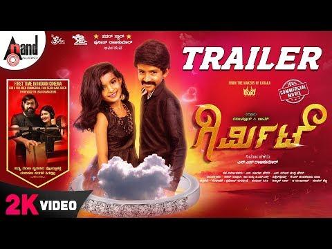 Girmit Kannada New Trailer