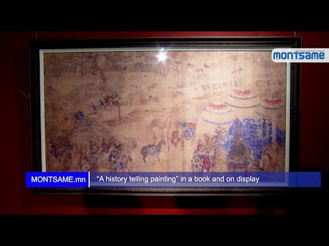 """A history telling painting"" in a book and on display"