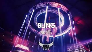 BOA Bling Friday featuring DJ Bliss