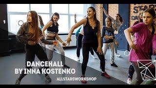Sean Kingston - Chance.Dancehall by Инна Костенко All Stars Workshop