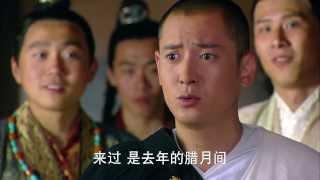 """天龙八部 47(下) """"梦郎""""虚竹与梦姑重逢"""