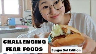 CHALLENGING FEAR FOODS   BURGER SET