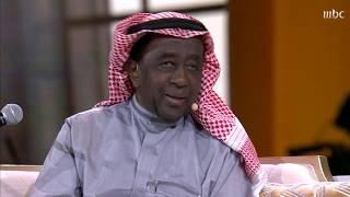 هكذا كان تعارف البدر والموسيقار الدكتور عبدالرب إدريس