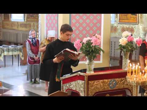 Сошествие во ад мозаика церкви