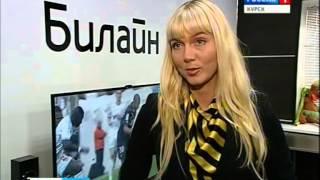 Цифровое телевидение «Билайн» в Курске дарит подарки