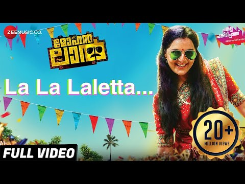 La La Laletta song - Mohanlal