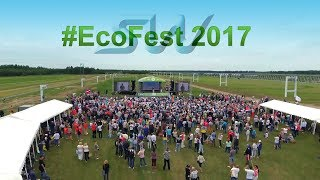 ЭкоТехноПарк SkyWay: ЭкоФест 2017 / 01.07.2017