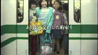 阪神・淡路大震災10年CM「希望の光」関西電力