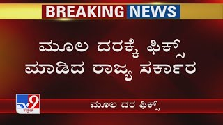 TV9 Impact: Finally, State Govt Approves To Reduce Hiked KSRTC Bus Fares To Normal Fare