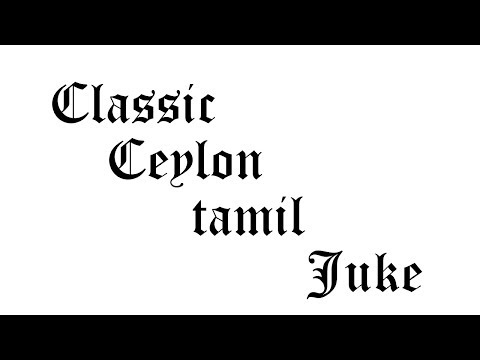 Tamil Ceylon manohar songs I Jukebox I Boombox