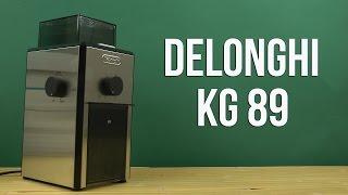 Delonghi KG 89  Qəhvə üyüdən