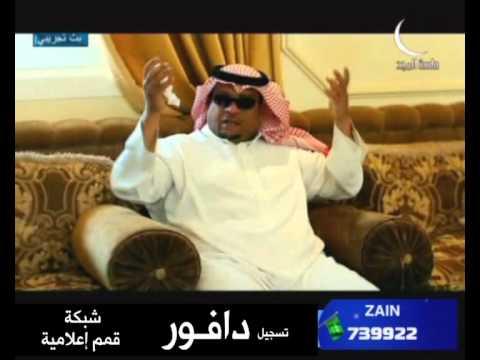 مسلسل ظل الجزيرة الحلقة 2 الجزء (2/2) قناة ماسة المجد