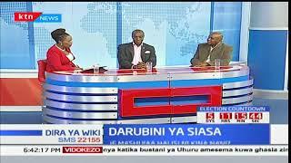 DARUBINI YA SIASA: Umuhimu wa jukumu la kuwatambua mashujaa