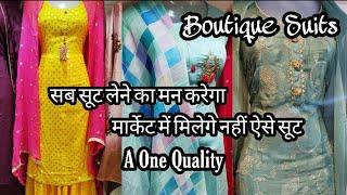 mqdefault - कमाल के बुटीक सूट Fancy Boutique ladies suit wholesale market in delhi online suits in chandni chowk