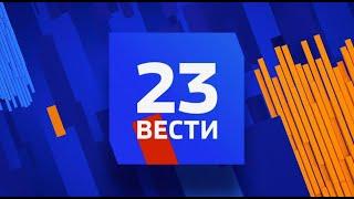 Вести в 23:00 от 09.12.2019