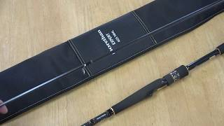 Daiwa morethan silicone vib 58s