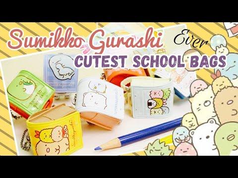 Unboxing | Sanrio X | Miniature Sumikko Gurashi school bag 2 | 角落生物 萌呆袖珍书包系列2 | 小动物 小恐龙 漂浮
