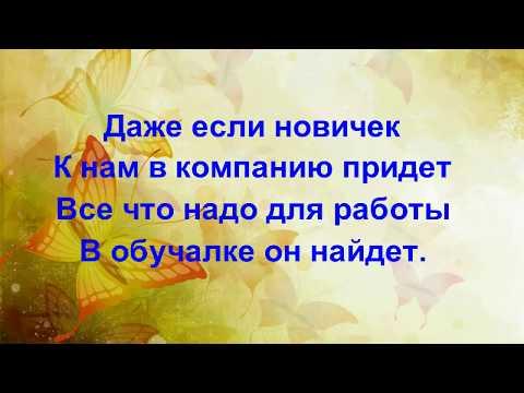 """МАРКЕТИНГ """"Радость"""" в картинках"""