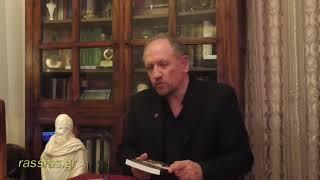 Βλ. Ρασσιάς: Ο χριστιανισμός επικράτησε δια της βίας και του θανάτου