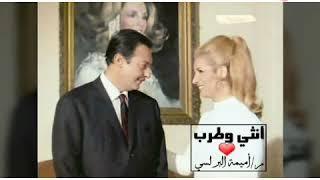 تحميل و مشاهدة جاني وطلب السماح ( صباح ) رشدي اباظه ( نار الشوق )???? MP3