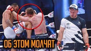 Почему Шлеменко проиграл Силве: Разбор боя