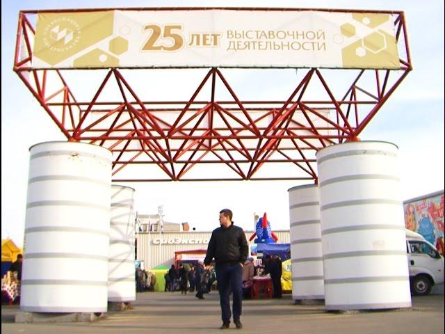 Агропромышленная неделя открылась в Иркутске