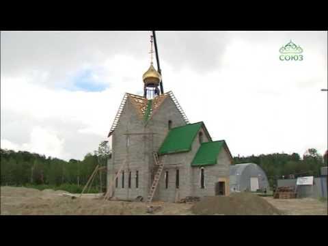 От церкви лагерь