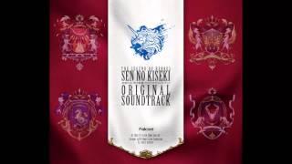 Sen no Kiseki OST - Path of Spirits