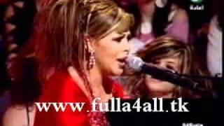 تحميل اغاني Fella ft George Mardirussian - Shaka Baka - Live فلة ، شكى بكى MP3