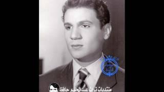 اغاني طرب MP3 أنشودة الحياة - من نوادر عبد الحليم حافظ 28 يوليو 1954 تحميل MP3
