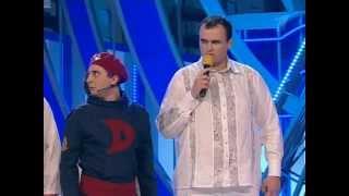 БАК-Соучастники - Звездный десант. Звонок Путину
