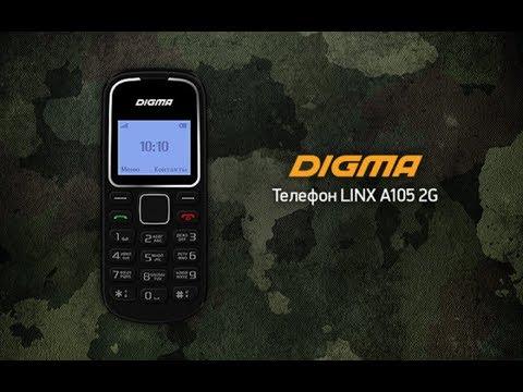 Распаковка и обзор самого дешёвого телефона в России! Мобильник за 6 долларов!