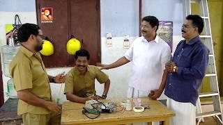 Aliyan VS Aliyan | Comedy Serial By Amrita TV | Episode : 62 | Current Moshanam