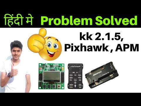 how-to-solve-problem-of-kk-215-pixhawk-apm-flight-controller--all-problems-are-solved--drones