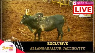 Alanganallur Jallikattu 2018 | LIVE | Part 1