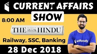8:00 AM - Daily Current Affairs 28 Dec 2018 | UPSC, SSC, RBI, SBI, IBPS, Railway, KVS, Police