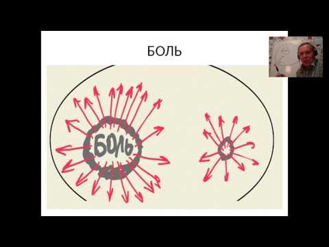Аниме паразиты учение о жизни википедия