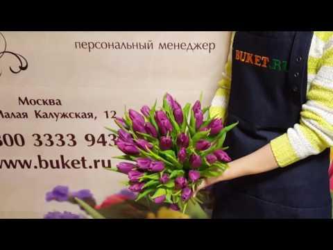 Букет фиолетовых тюльпанов «Энигма»