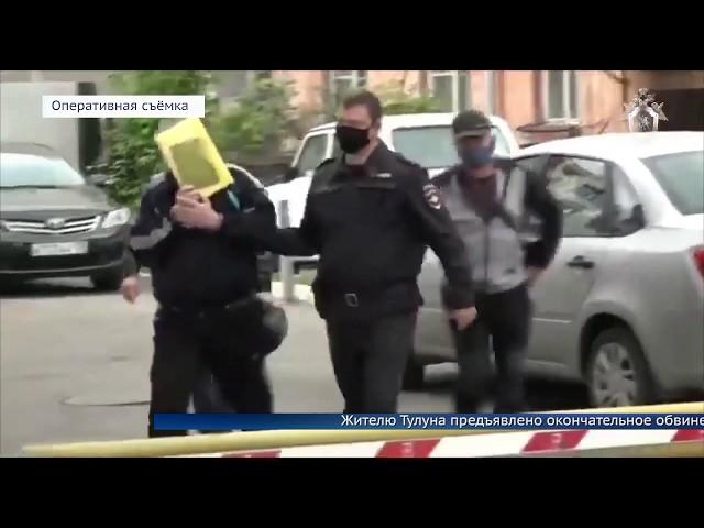 Житель Тулуна 30 лет насиловал и убивал женщин