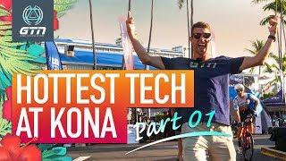 The Hottest Triathlon Tech At Kona Pt. 1 | Ironman World Championships Expo Tour 2019