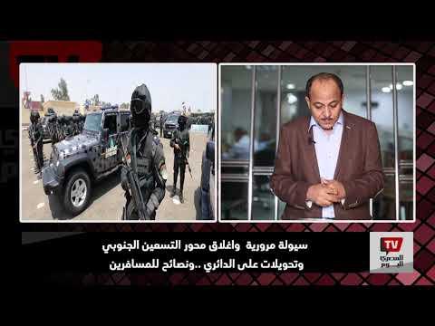 مصرع 8 في انقلاب سيارة بالطريق الصحراوي وفيديو صادم للحظة سقوط حلاق من أسانسير في الشرقية