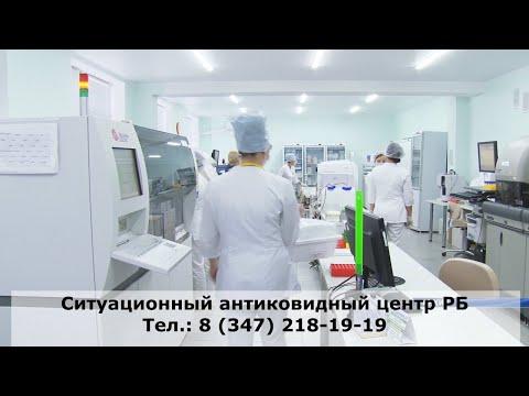 3 краснокамца лежат в covid-госпитале