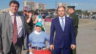 Во Фрунзенском районе состоялся торжественный митинг, посвященный Дню Воздушно д