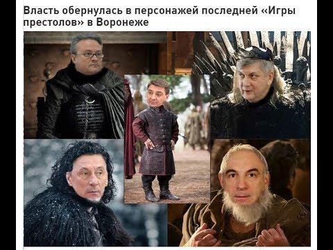 """СНТ """"РАЗДОЛЬЕ"""" или КТО ХОЧЕТ СТАТЬ МИЛЛИОНЕРОМ - 1 серия ."""