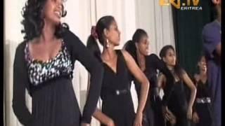 Eritrean Guayla Music Show at Meadi Sne Tibeb - Youth Program