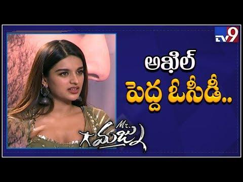 Nidhhi Agerwal reveal the secret of Akhil - TV9