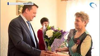 Андрей Никитин встретился с ветеранами Хвойнинского района