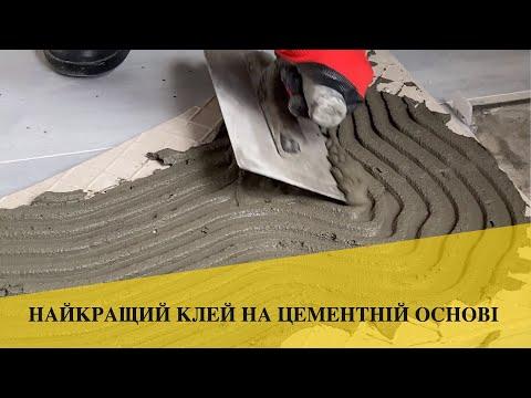 Клей для плитки Teknofay (сірий)